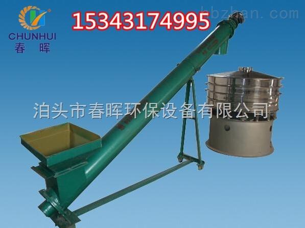 面粉厂上料绞龙gx管式螺旋输送机结构图转速和输送量计算公式