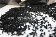 淄博碘值1000煤质柱状活性炭 吸附性能强 杂质含量小