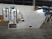 MDS型立豐疊式汙泥脫水機