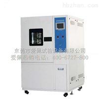 小型高低溫試驗箱/桌上型高低溫實驗箱