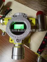 柴油庫可燃氣體檢測報警儀