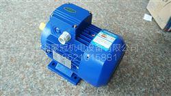 中研紫光电机Ms5614三相380电动机