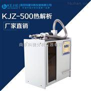 热解吸仪/二次热解析程序进样器/国产进口气相色谱气体检测