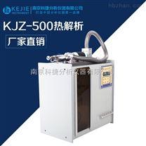 熱解吸儀/二次熱解析程序進樣器/國產進口氣相色譜氣體檢測