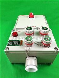 BXX52-4/K防爆电源插座箱*