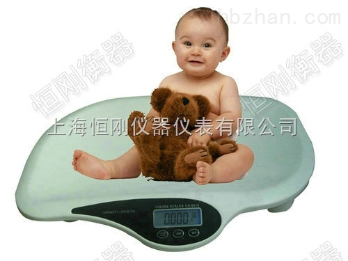 母婴店20kg婴儿电子秤