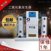 四川省二氧化氯發生器生產廠家在哪
