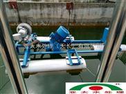 污水厂氧化沟充氧浮筒曝气搅拌机