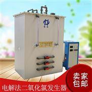 銅川飲水消毒二氧化氯發生器