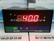 数显仪ZSK400-CD智能四限控制仪订购咨询