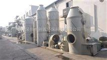 深圳工業廢氣凈化塔