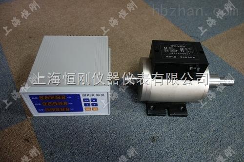 检测钢性传动件用的20N.m动态扭矩检测仪
