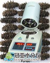 魚糜水分含量檢測儀