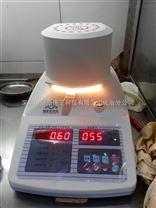海參水分含量檢測儀