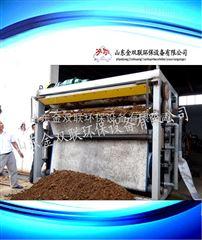 sl高效污泥脱水机
