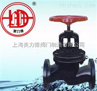 J41T-10/J11T-16上海鑄鐵截止閥