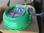 PS-D250防爆超壓排氣活門