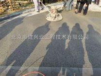 天津防静电水泥砂浆厂家//防静电砂浆地坪