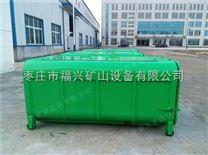 大型车载式垃圾箱价格实惠枣庄福兴直销