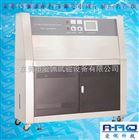pc塑料紫外線老化試驗箱/涂料紫外老化试验箱