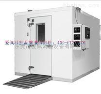步入式高低溫試驗箱/步入式綜合環境實驗室