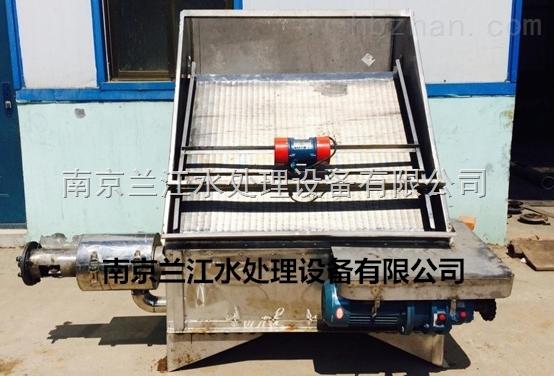 XCL-16斜筛式固液分离器全304不锈钢