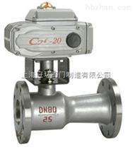 Q941W高溫電動球閥