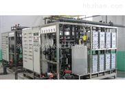 超纯水设备,全自动软化水装置
