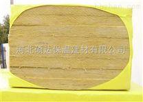 半硬質保溫岩棉板