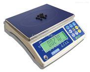 称重30kg精度1g的电子秤多少钱