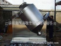 厂家生产DBH三维摆动混合机
