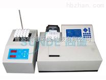 青島尚德直讀式COD氨氮總磷分析儀廠家直銷