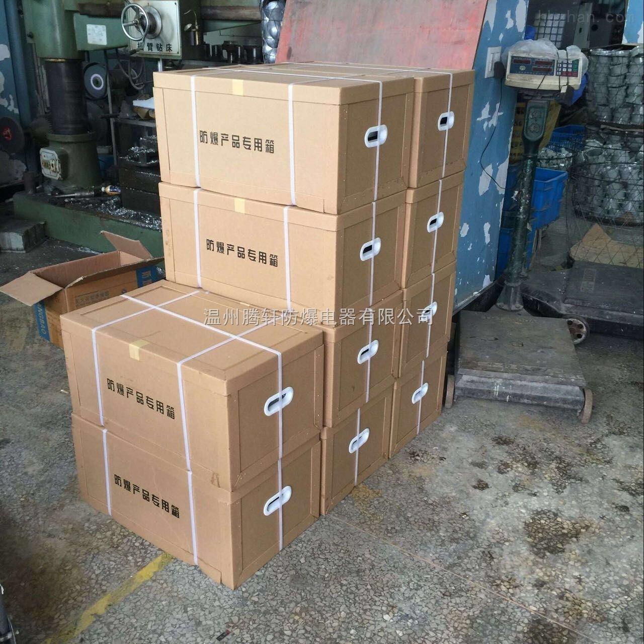 电机正反转防爆配电箱-温州腾轩防爆电器有限公司