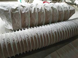 灰库散装机吸尘管/散装机吸尘伸缩软管(有图有报价)