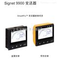 美国Signet 9900水质监测仪单变送器多种测量