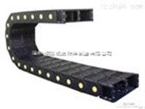 加强型桥式尼龙拖链穿线加强型塑料拖链