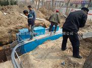 东方一体化污水处理成套设备