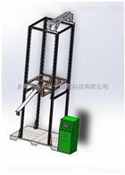GS-JLXCJ80低压计量箱耐冲击试验装置