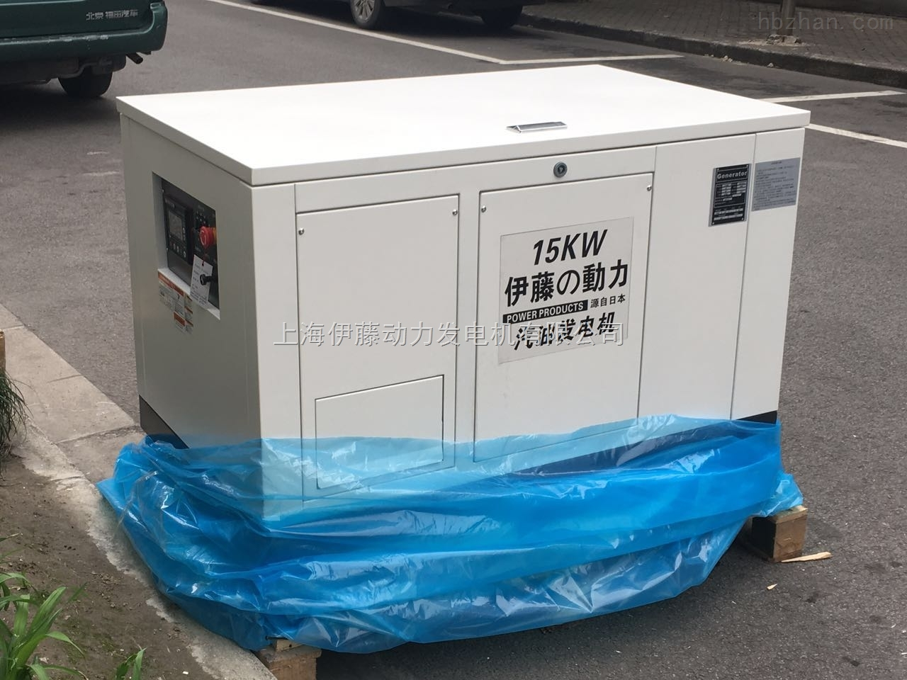 15kw机房专用汽油发电机