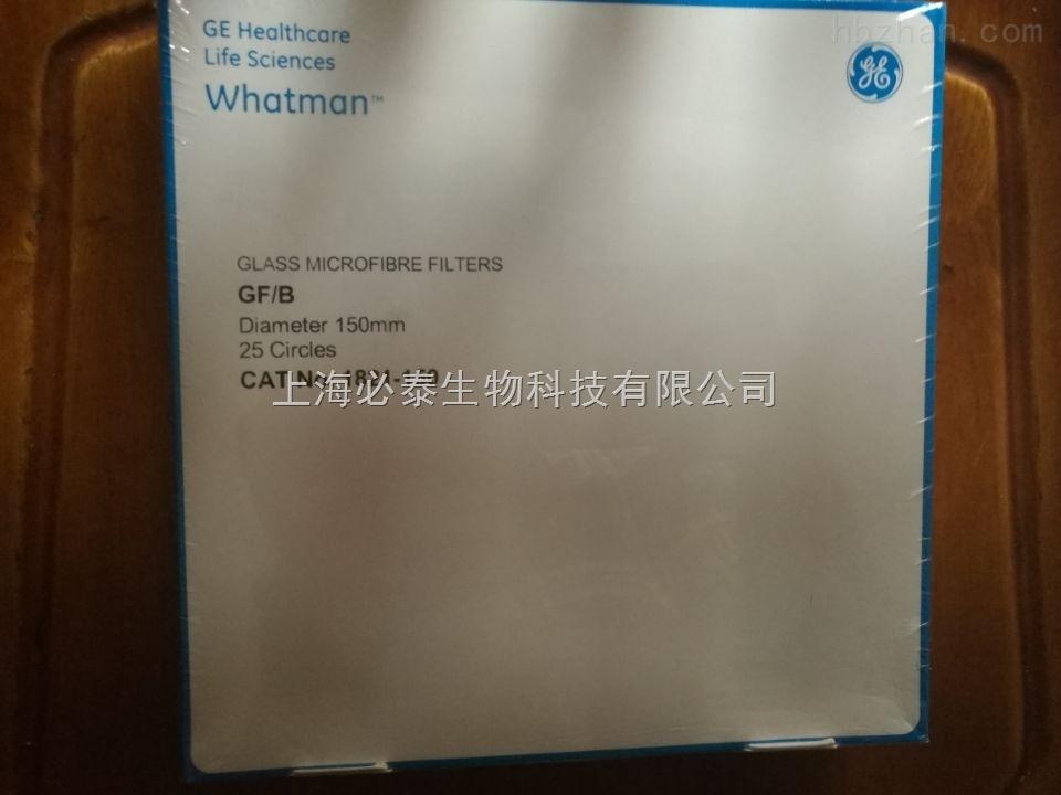 whatman GF/B玻璃纤维滤纸滤膜 1821-150 无粘合剂
