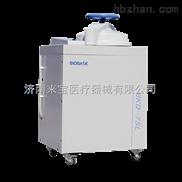全自動高壓蒸汽滅菌器生產廠家