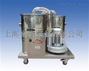 粉塵工業吸塵器 粉塵高壓鼓風機