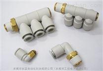 SMC洁净型快换接头:驱动系统配管用,smc接头配套水管