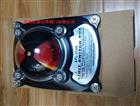 APL-210回信器