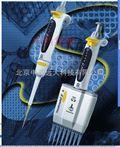 中西(LQS)單道移液器704773 型號:JH27-D-50庫號:M17686