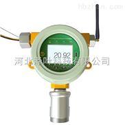 无线传输型可燃气体检测仪