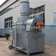 WFS-購買小型垃圾焚燒爐就來山東中科貝特環??煽繌S家