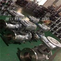 Q341F-16RL不鏽鋼高溫球閥 廠家低價供應