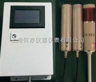 CM7300辐射场所监测仪