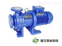 CQB-F氟塑料磁力离心泵
